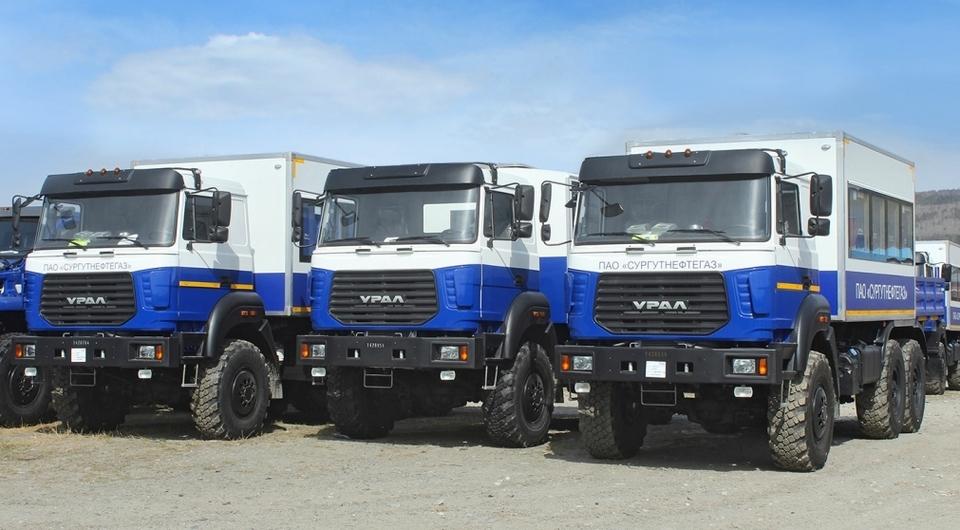 Автозавод Урал для Сургутнефтегаза